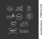 vector set of handdrawn floral... | Shutterstock .eps vector #758441125