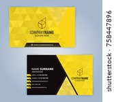 business card template. yellow... | Shutterstock .eps vector #758447896