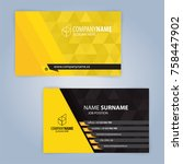 business card template. yellow... | Shutterstock .eps vector #758447902