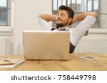 contented relaxed businessman...   Shutterstock . vector #758449798