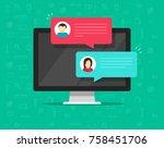 computer online chat... | Shutterstock . vector #758451706