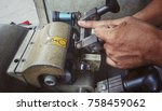 machine making of duplicate... | Shutterstock . vector #758459062