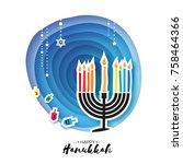 origami happy hanukkah.... | Shutterstock .eps vector #758464366