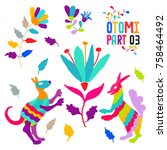 vector folk mexican otomi style ... | Shutterstock .eps vector #758464492