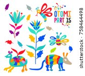 vector folk mexican otomi style ...   Shutterstock .eps vector #758464498