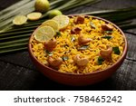 bowl of delicious  fried rice... | Shutterstock . vector #758465242