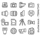 vector line photo icons set on... | Shutterstock .eps vector #758467345