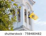 church in greece with a waving...   Shutterstock . vector #758480482