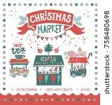 christmas market illustration.... | Shutterstock .eps vector #758480698