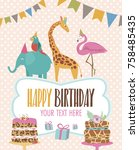 happy birthday invitation card... | Shutterstock .eps vector #758485435