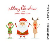 happy santa claus with little... | Shutterstock . vector #758495212