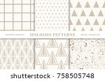 set of winter holiday seamless... | Shutterstock .eps vector #758505748