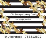 baroque pattern vector... | Shutterstock .eps vector #758513872