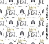 hand drawn seamless pattern... | Shutterstock .eps vector #758518012