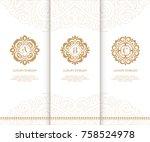 vector emblem. elegant  classic ... | Shutterstock .eps vector #758524978
