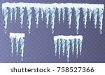 set of snow icicles isolated on ... | Shutterstock .eps vector #758527366