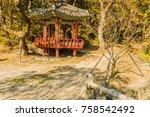 Landscape Of An Oriental Gazeb...
