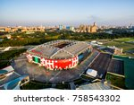 moscow  russia   august 20 ... | Shutterstock . vector #758543302