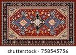 Persian Carpet  Tribal Vector...