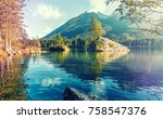 wonderful nature scene  pine... | Shutterstock . vector #758547376