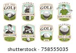 golf vector set with vintage... | Shutterstock .eps vector #758555035