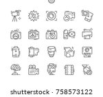 camera well crafted pixel... | Shutterstock .eps vector #758573122