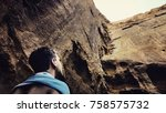 a man looking up at the... | Shutterstock . vector #758575732