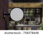 signboard on the wall  backlit... | Shutterstock . vector #758578648