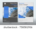 covers design with space for... | Shutterstock .eps vector #758581906