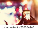 hand with a smartphone records... | Shutterstock . vector #758586466