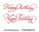 happy birthday lettering set.... | Shutterstock .eps vector #758588032