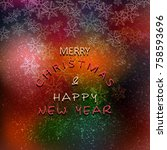 christmas and new year greeting ... | Shutterstock .eps vector #758593696