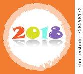 happy new year 2018 | Shutterstock .eps vector #758598172