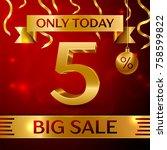 realistic banner merry... | Shutterstock .eps vector #758599822