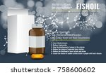 cute fish oil ads layout design ... | Shutterstock .eps vector #758600602