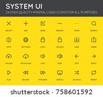 system user interface  ui ...