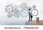 faceless businessman with... | Shutterstock . vector #758606152
