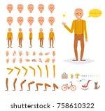 grandfather for animation.... | Shutterstock .eps vector #758610322