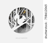 hello winter 3d abstract paper... | Shutterstock .eps vector #758612065