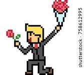 vector pixel art marriage... | Shutterstock .eps vector #758612995