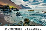 great atlantic seascape with... | Shutterstock . vector #758615812