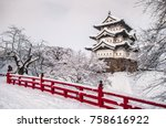 white hirosaki castle and its...