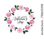 valentine's day   hand drawn... | Shutterstock .eps vector #758625298