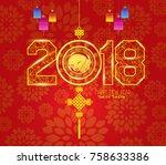 chinese new year lantern...   Shutterstock . vector #758633386