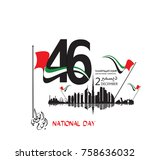 united arab emirates  national... | Shutterstock .eps vector #758636032