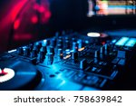 control buttons and mixing...   Shutterstock . vector #758639842