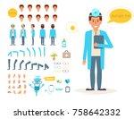 doctor for the animation. poses ... | Shutterstock .eps vector #758642332