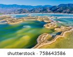 Small photo of Hierve el Agua, thermal spring in the Central Valleys of Oaxaca, Mexico