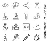 thin line icon set   eye  brain ... | Shutterstock .eps vector #758644552