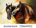 a pair of horses. oil painting | Shutterstock . vector #758649052